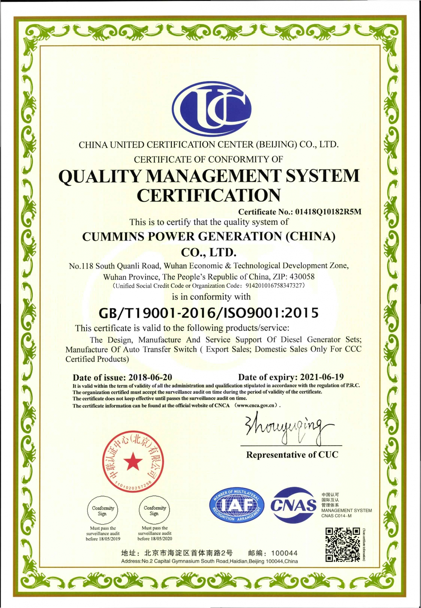 ISO Certifications | Cummins Inc