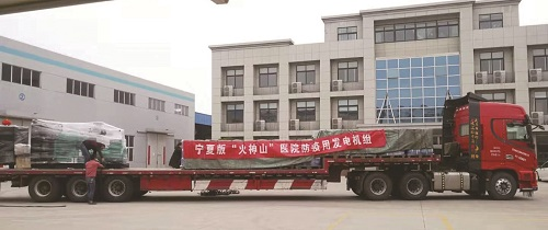Generators are delivered to a hospital fighting COVID-19, one of many ways Cummins products made a difference in China.
