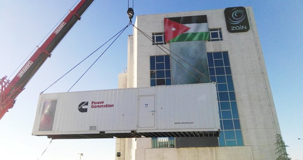 A Cummins C1675D5 generator set installed inside a 40' sound-attenuated PowerBox container provides 1,500 kVA of reliable backup power for Zain's headquarters in Amman.