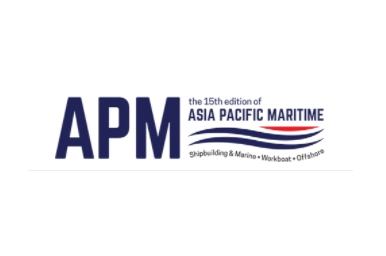 Asia Pacific Maritime 2018 logo