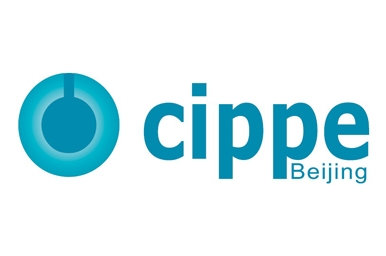 cippe logo
